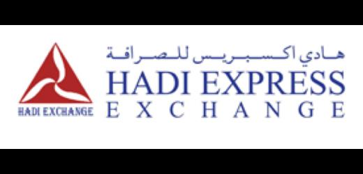 Hadi Express Exchange Al Bustan Area, Ajman