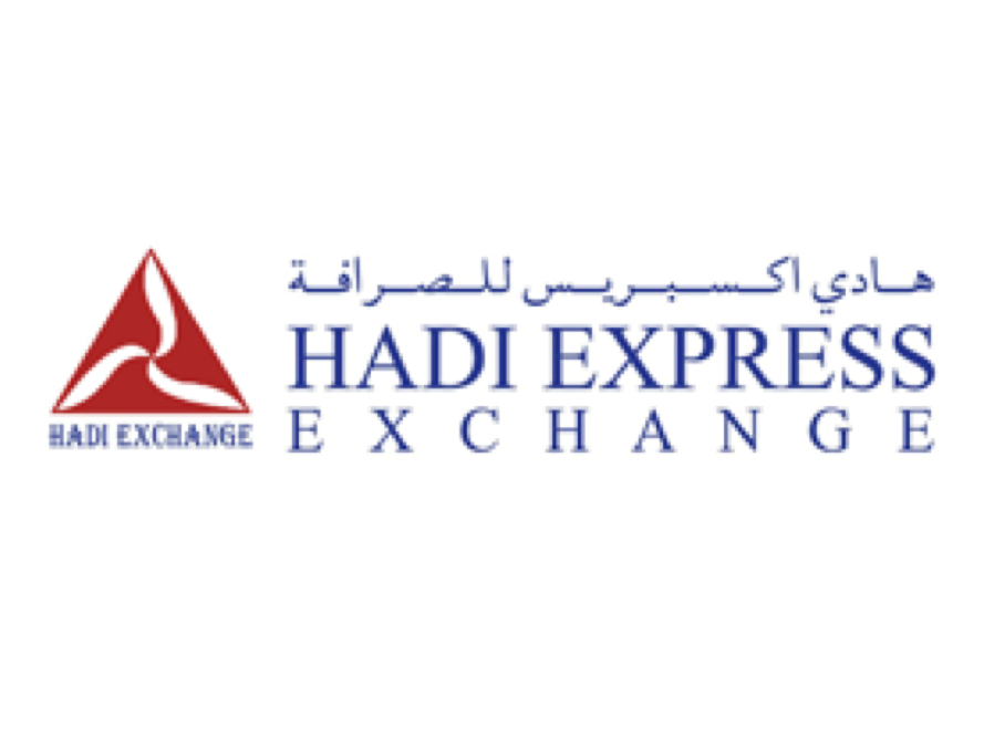 Hadi Express Exchange Emirates Trade Centre, Fujairah