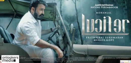 Lucifer-Malayalam Movie in Dubai