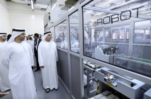 Robot Operated Number Plates Factory