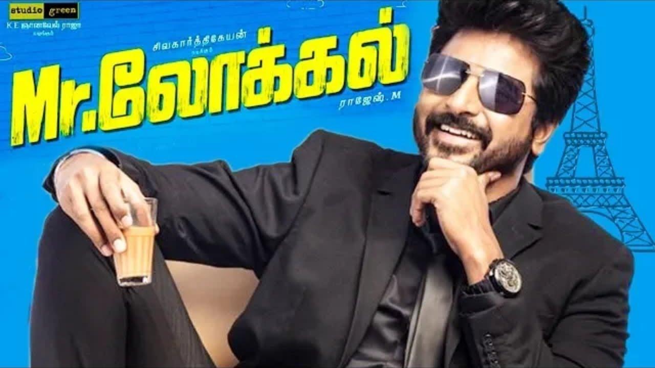 Mr. Local-Tamil Movie in Dubai