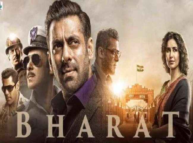 Bharat-Hindi Movie in Dubai