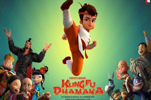 Chhota Bheem Kung Fu Dhamaka-Hindi Movie in Dubai
