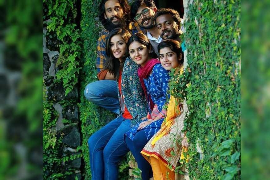 Children's Park-Malayalam  Movie in Dubai