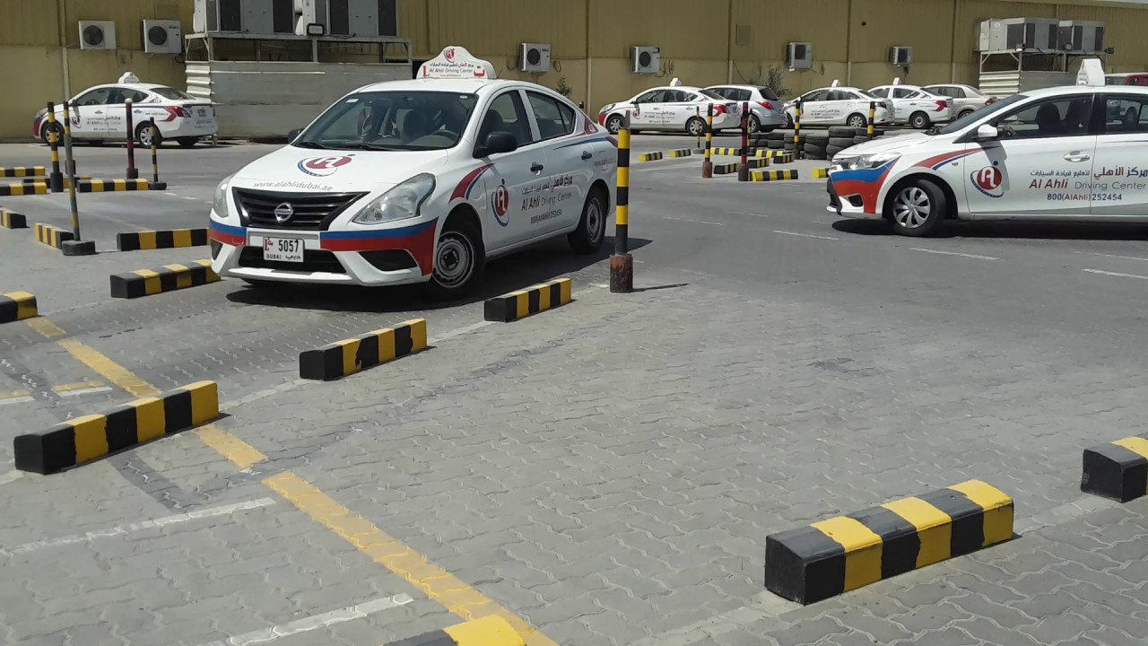 Did you pass your yard test? Parking Tests become Fully Automated