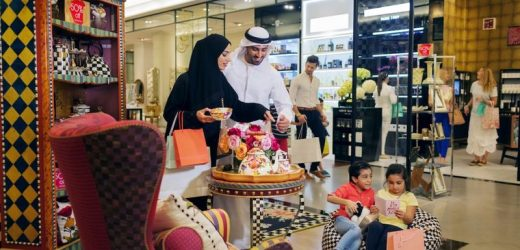 Dubai Summer Surprises Kicks off with a 12-Hour Flash Sale
