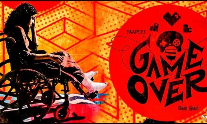 Game Over-Hindi Movie in Dubai