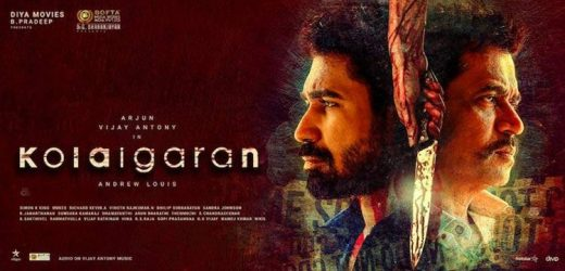 Kolaigaran- tamil Movie in Dubai