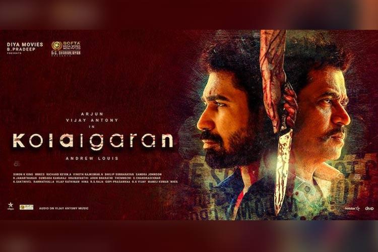 Kolaigaran- tamil Movie in Dubai