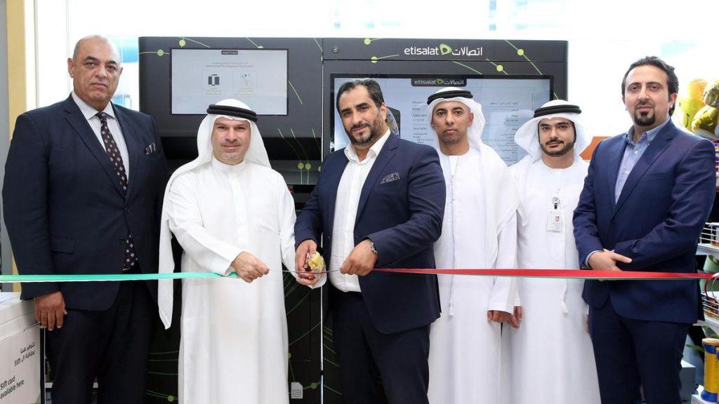 UAE's first smartphone vending machine