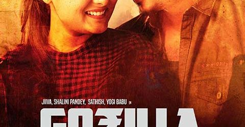 Gorilla Movie Showtimes, Tamil Movie in Dubai
