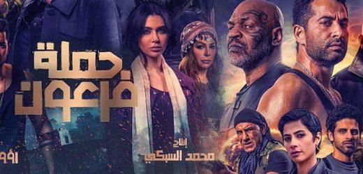 Hamlet Pheroun Movie Showtimes, Malayalam Movie in Dubai