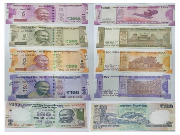 Indian Rupee Denominations Accepted