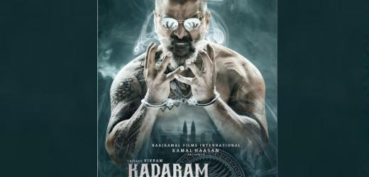 Kadaram Kondan Movie Showtimes, Tamil Movie in Dubai