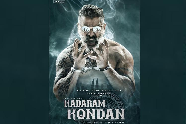 Kadaram Kondan Movie Showtimes, Tamil Movie in Dubai