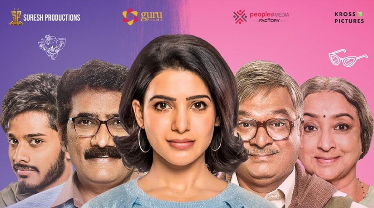 Oh Babyij Movie Showtimes, Telugu Movie in Dubai