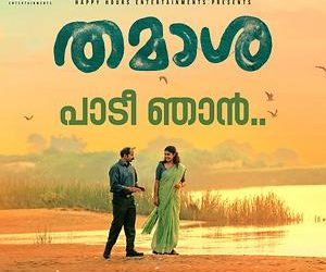 Thamaasha Movie Showtimes, Malayalam Movie in Dubai