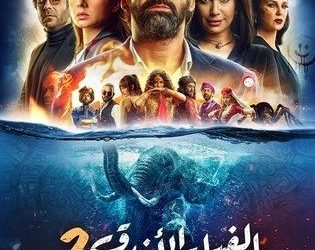 The Blue Elephant 2 Movie Showtimes, Arabic Movie Movie in Dubai