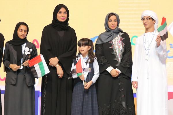 Winner of UAE Arab Reading Challenge