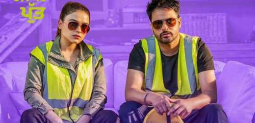 Chal Mera Putt  Movie Showtimes, Punjabi Movie Movie in Dubai