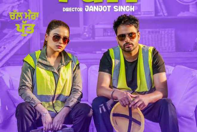 Chal Mera Putt  Movie Showtimes, Punjabi Movie Movie in Dubai