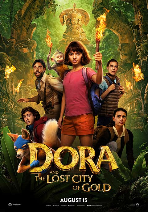 Dora And The Lost City Of Gold: Movie Showtimes, English Movie in Dubai