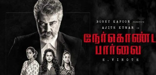Nerkonda Paarvai  Movie Showtimes, Tamil Movie in Dubai