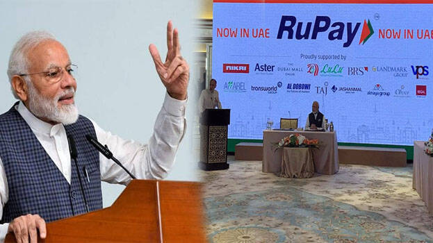 Now You Can Swipe RuPay Cards In UAE, Processing Fees Less Than Other Card Issuers