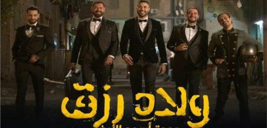 Sons Of Rizk 2: Movie Showtimes, Arabic Movie, English Movie in Dubai