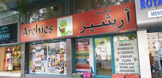 Archies Bookshop & Lending Library in Karama