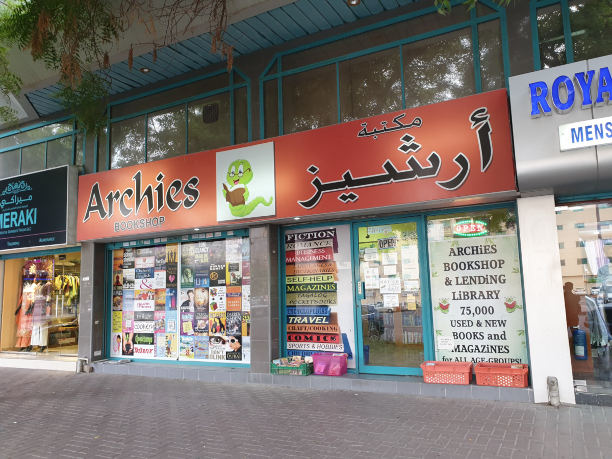 Archies Bookshop & Lending Library in Karama