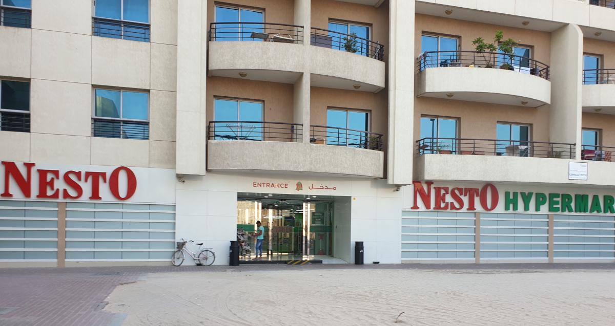 Nesto Hypermarket (Supermarket) in Karama