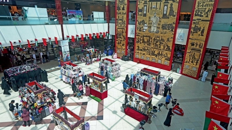 Dragon Mart 5 Tips on Shopping at the Largest Shopping Mall for Chinese Products