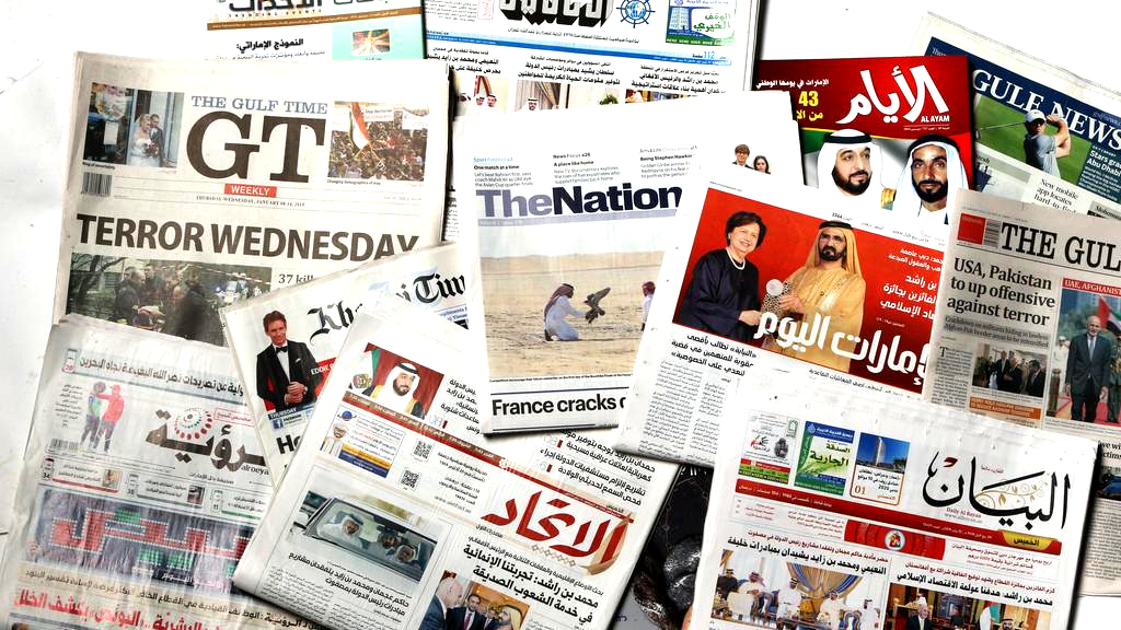Newspapers in Dubai & UAE