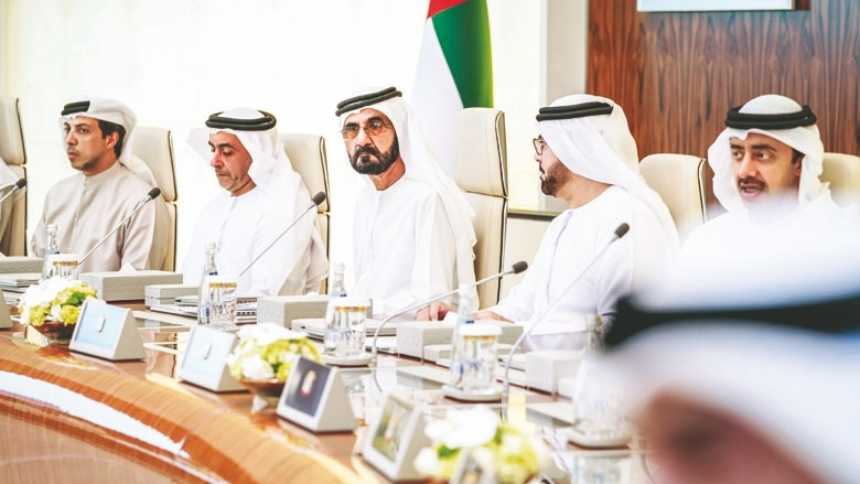 UAE's 5-year Tourist Visas