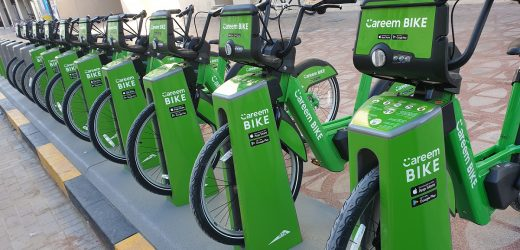 Careem Bikes revealed