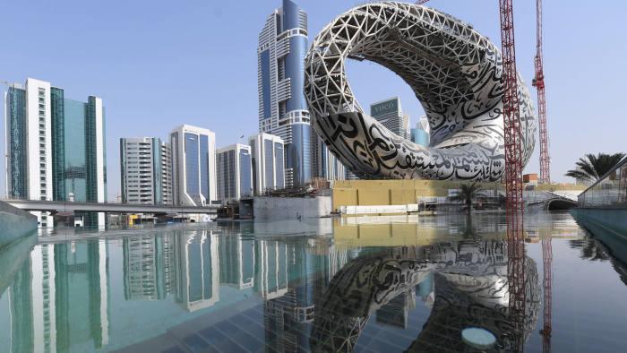 Dubai sets up AED 1bn fund to aid Entrepreneurs