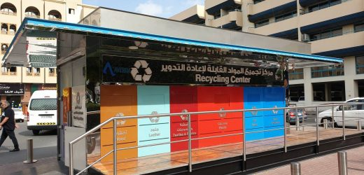 Recycling Center in Karama, Dubai