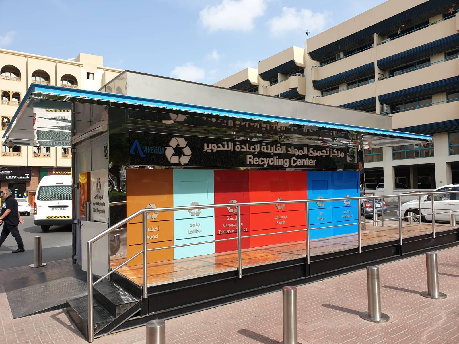 Recycling Center in Karama, Dubai