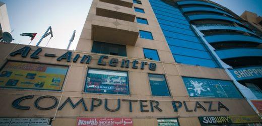 Al Ain Computer Plaza