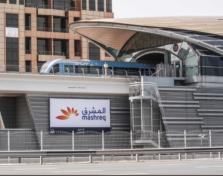 RTA announces new names for 3 Metro Stations