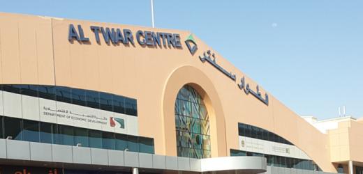Al Tawar Center