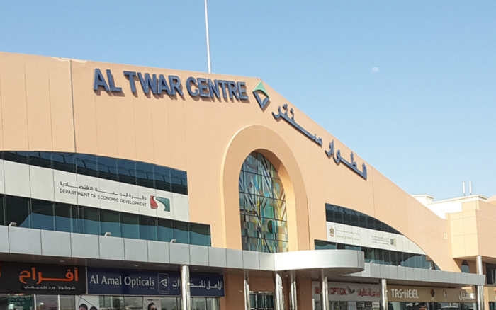 Al Tawar Center