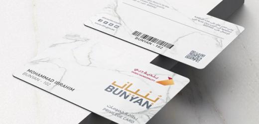 How to apply and obtain Bunyan Card? Procedures to get Bunyan card