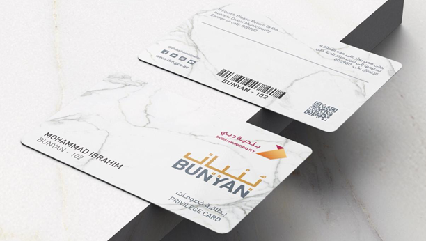 How to apply and obtain Bunyan Card? Procedures to get Bunyan card