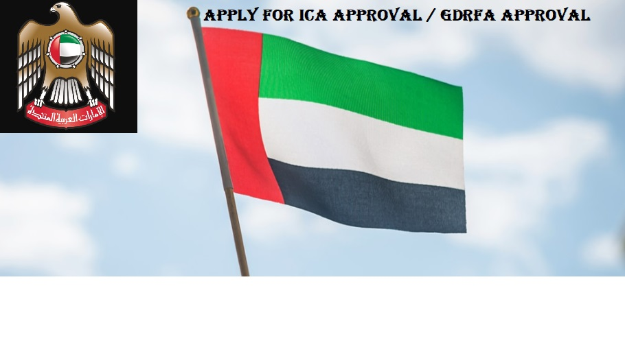 How to apply and obtain ICA approval Green Signal?