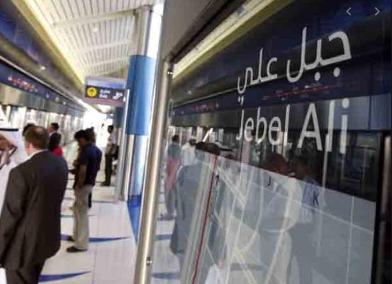 Jebel Ali (Interchange) Metro Station