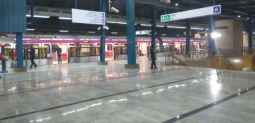The Gardens Metro Station