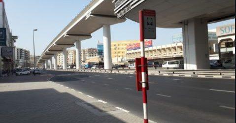 Abu Baker Al Siddique Metro Bus Stop