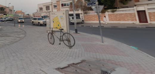Abu Hail 1 Bus Stop